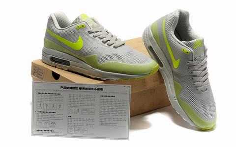 site chinois chaussures nike